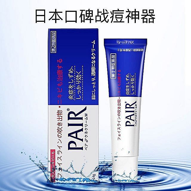 PAIR Acne Cream 14 Gram